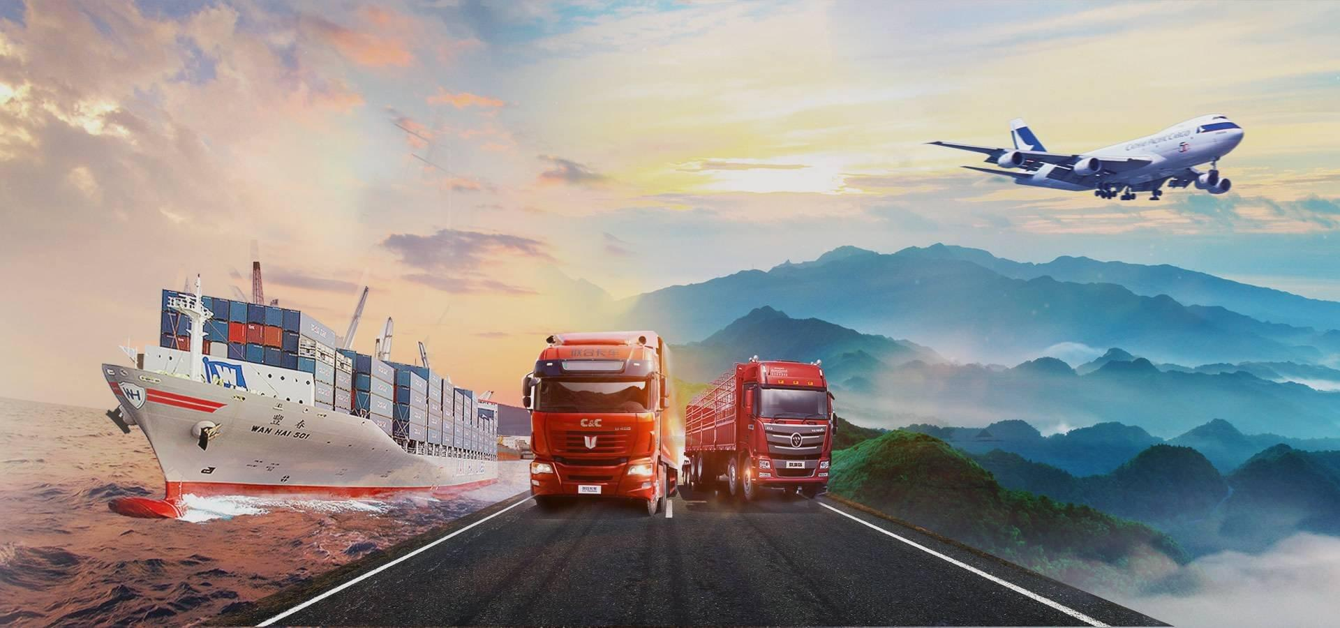 中国最专业的散货拼箱货代公司
